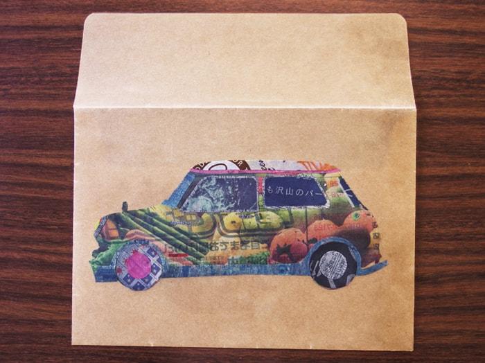 ドライブにいきたい デザイン封筒