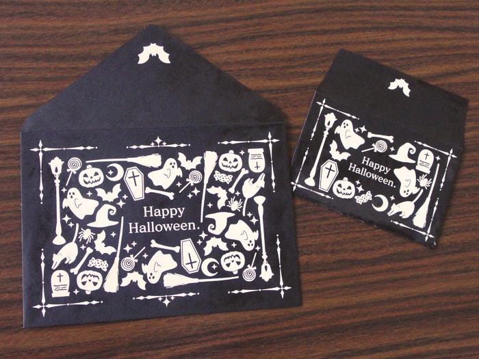 ハロウィン デザイン封筒
