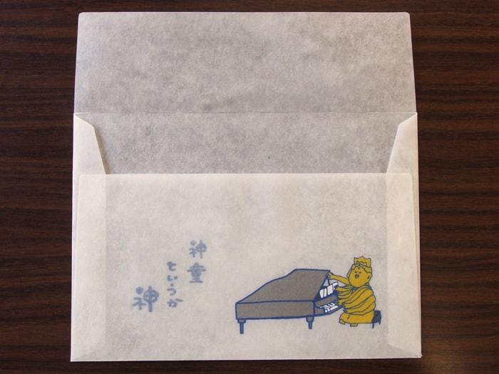 千手観音 デザイン封筒