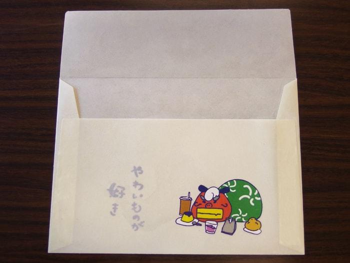 獅子舞 デザイン封筒