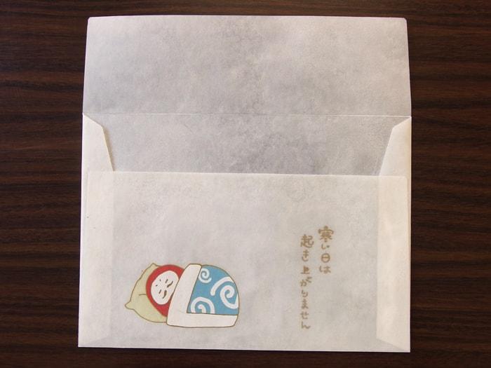 ダルマ デザイン封筒