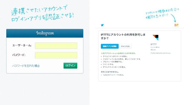 use_ifttt_09