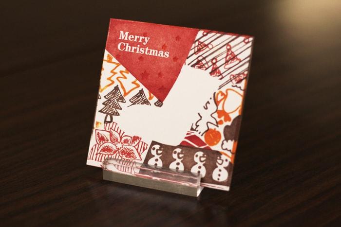 みんなでクリスマス レタープレスのクリスマスカード