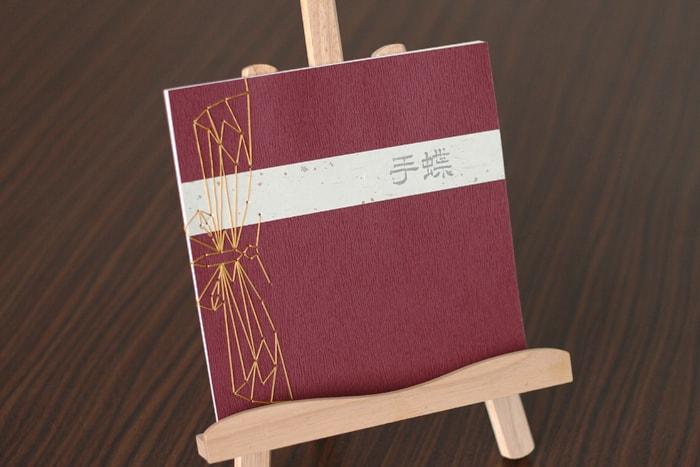 蝶の模様の和綴じ製本 「手蝶」
