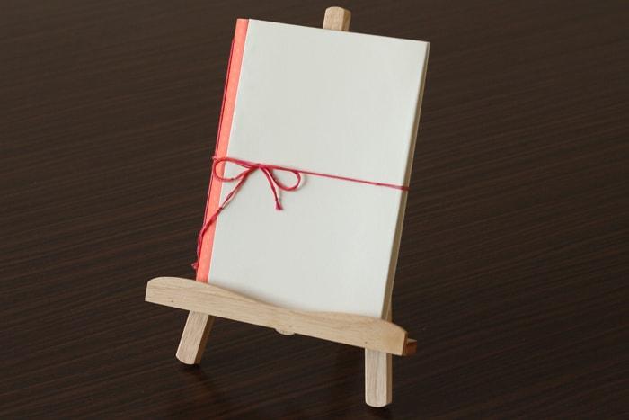 ちょっと贅沢なドイツ装中綴じノート